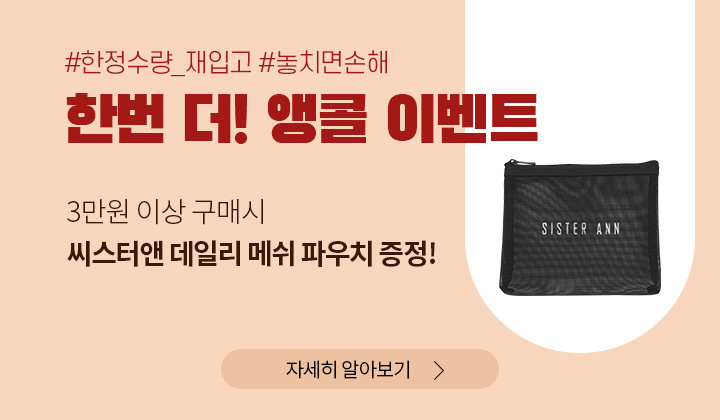 pouch_event